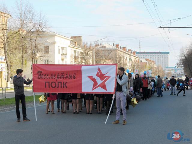 Миасс готовится ко Дню Победы: шествие, митинг, эстафета, салют и бесплатный проезд