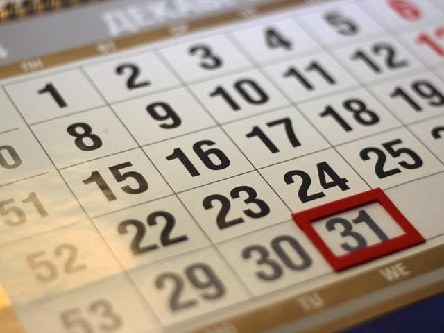 Минтруд представил график праздничных дней в 2020 году
