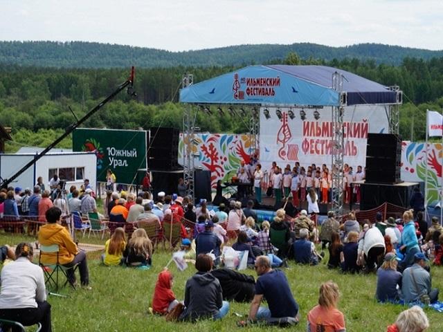 На «Солнечной долине» пройдет 43-й Ильменский фестиваль
