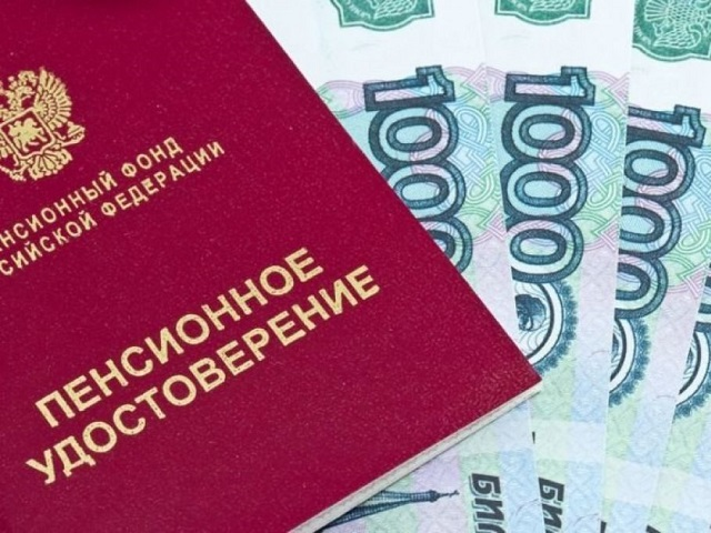 В России изменились правила доплаты к пенсиям