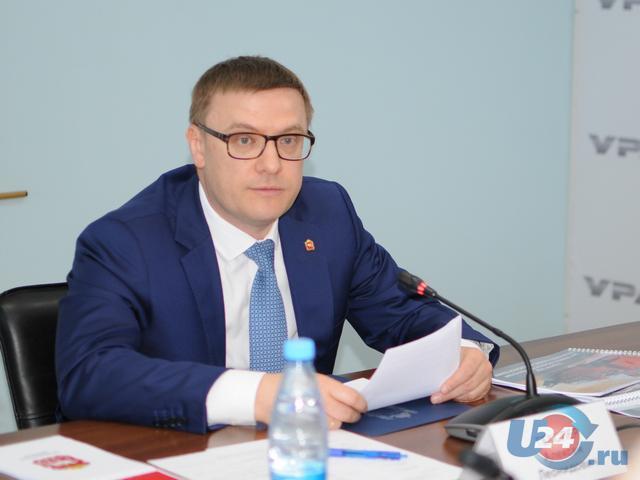 Алексей Текслер встретился в Миассе с участниками Союза промышленников