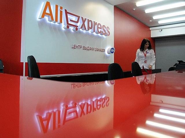 AliExpress ускорит доставку дешевых товаров в Россию