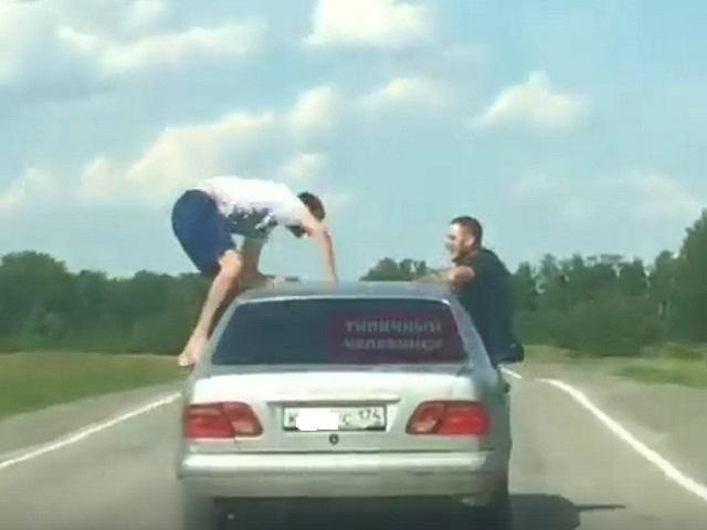 На Южном Урале мужчина прокатился на крыше мчащегося автомобиля