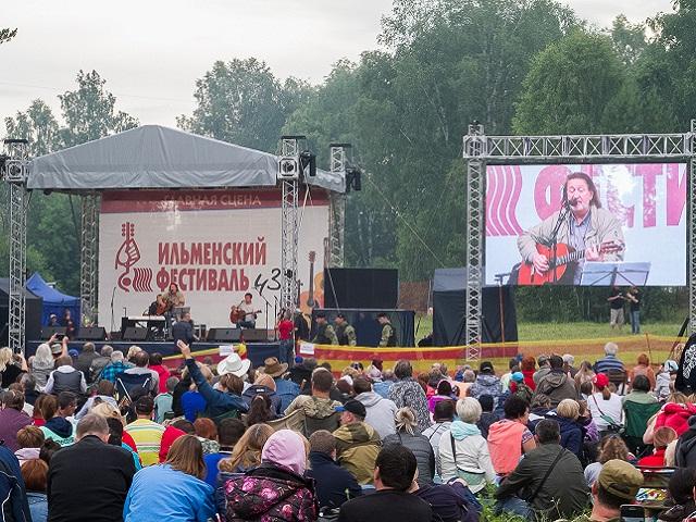 На Ильменке пели дети и журналисты