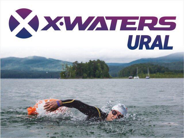 Тургояк готовится к заплыву X-Waters