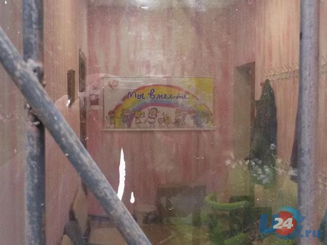 Миасские власти разбираются в проблемах центра для особых детей