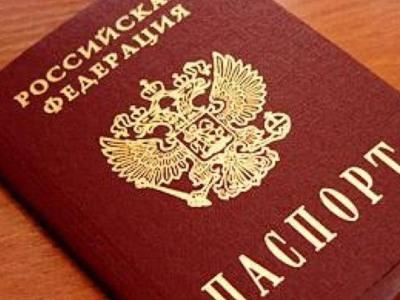 Гражданство по упрощенке –  потомкам эмигрантов, русскоязычным и крымчанам
