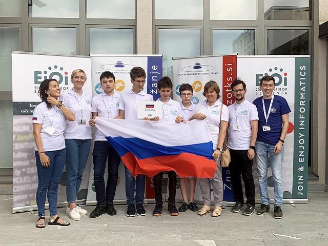 Челябинский школьник стал победителем Европейской олимпиады
