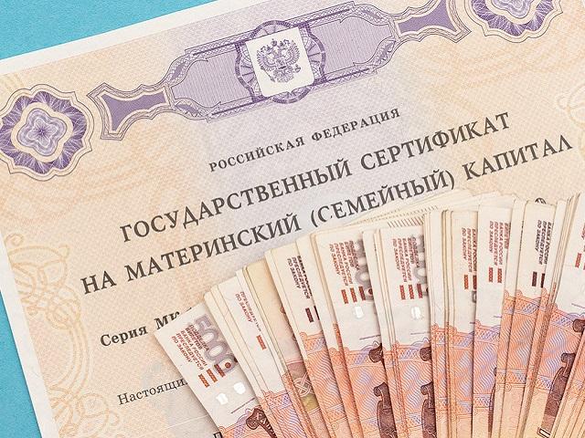 В России проиндексируют материнский капитал