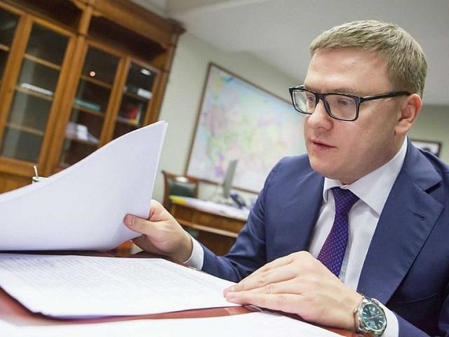 Алексей Текслер попал в топ-3 губернаторов по количеству лайков в Instagram