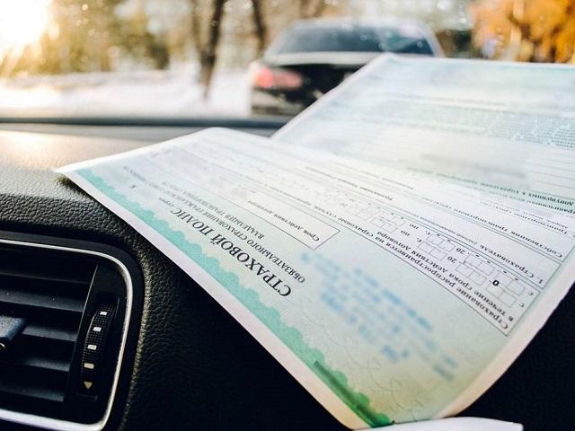 Российских автомобилистов ждёт подорожание ОСАГО