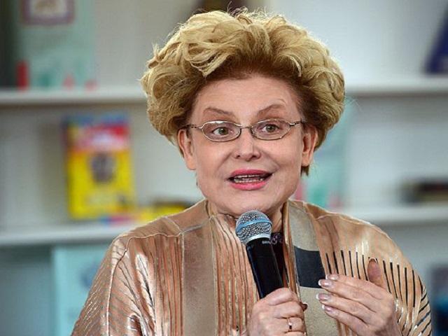 В Москве срочно госпитализировали телеведущую Елену Малышеву