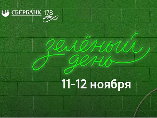 схема карты метро москвы бесплатно установить