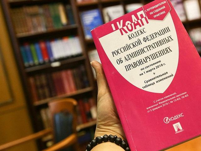 В России планируют поднять штрафы за хулиганство в пять раз