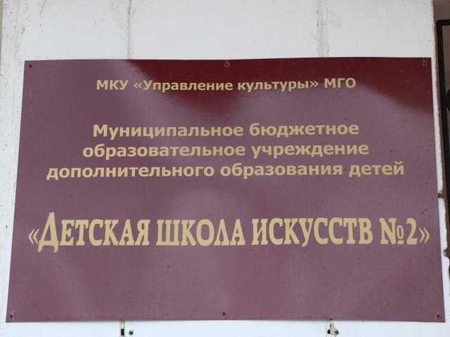 Строительные работы в миасской ДШИ-2 выбились из графика