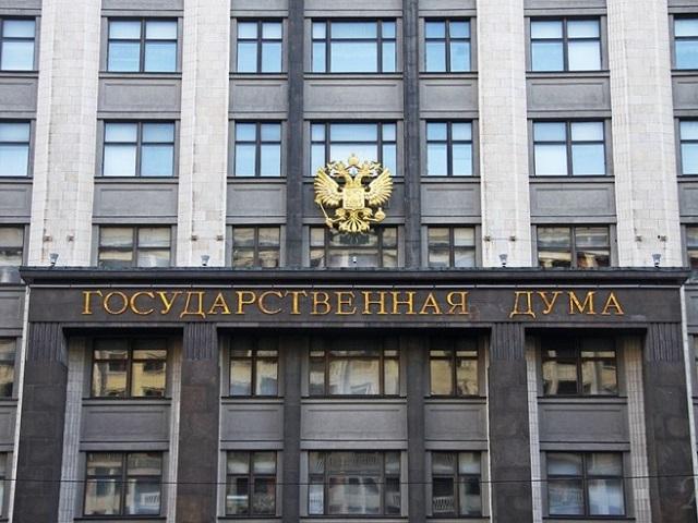 В Госдуме запретили продажу гаджетов без российского ПО