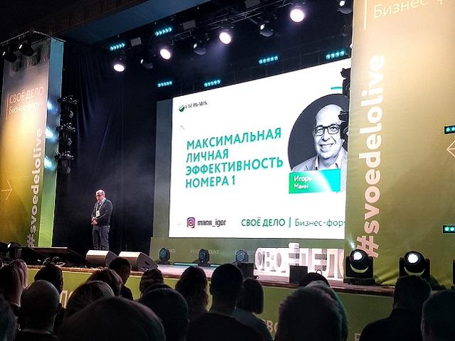 В Челябинске на бесплатный бизнес-форум Сбербанка пришло более 700 предпринимателей