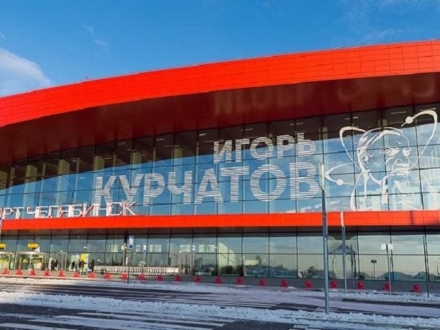 Летевшую из Сочи девушку задержали в Челябинске за курение в самолёте