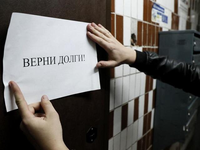 В России коллекторам запретят взыскание долгов по ЖКХ