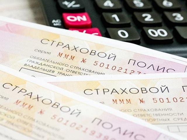 Россиян предупредили о возможном росте цен на ОСАГО