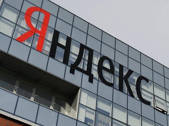 «Яндекс» начнёт оценивать платёжеспособность россиян для банков