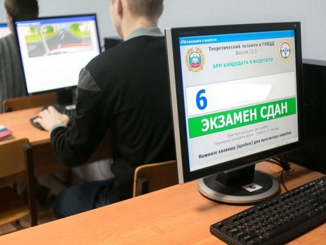 В ГИБДД планируют увеличить число вопросов в экзамене на права