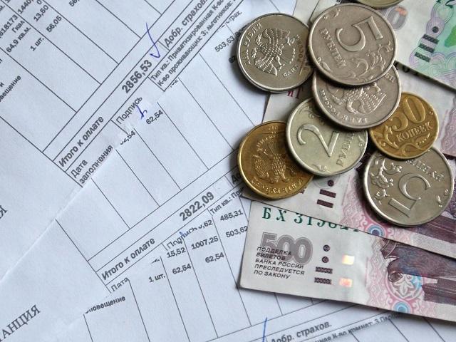 Российских коммунальщиков будут штрафовать за завышение стоимости услуг ЖКХ