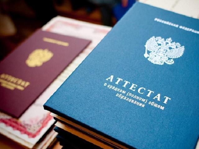 В России появятся новые отметки в школьных аттестатах