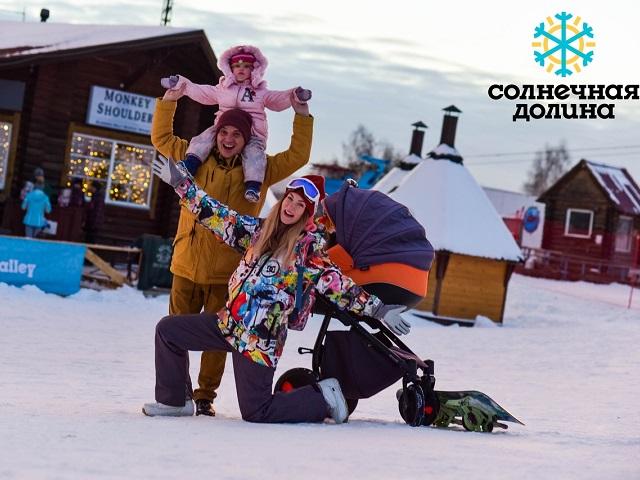 Отдых для всей семьи на Южном Урале: отзыв от путешествующих