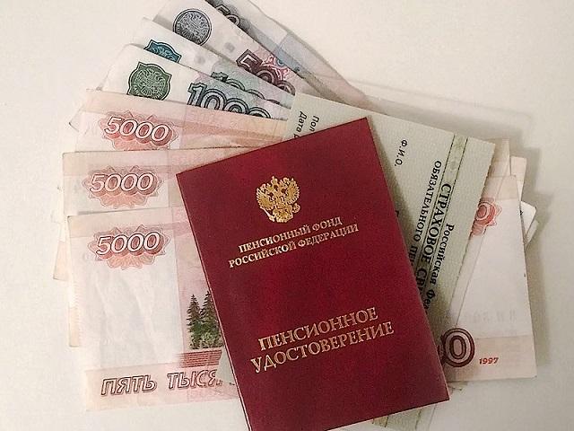 Россиян обяжут платить налог при получении пенсионных накоплений