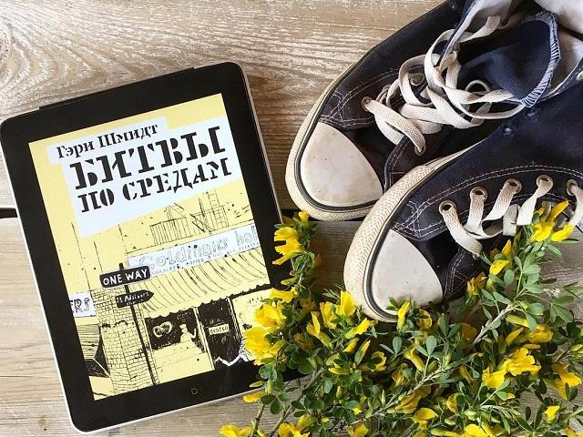 22 книги для подростков, которые понравятся и взрослым