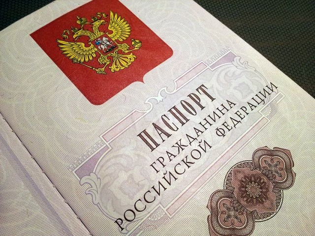 В России могут установить новый возраст получения паспорта