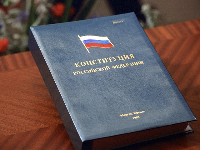 В Госдуме предложили вписать в Конституцию запрет на аборты