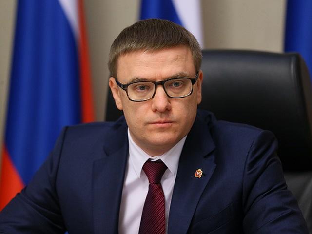 Алексей Текслер вошел в правительственную комиссию по региональному развитию