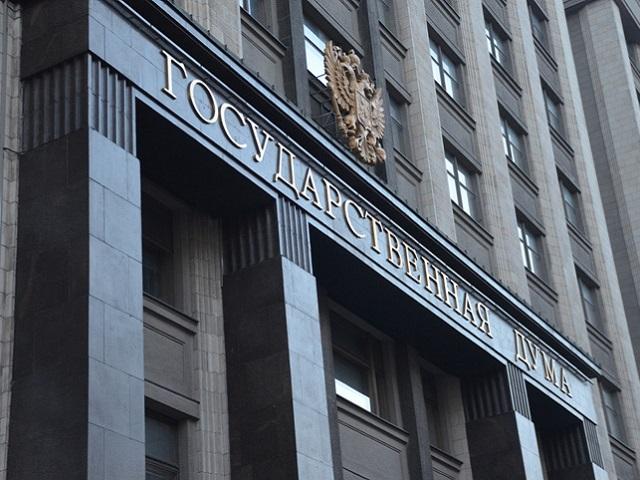 Госдума РФ одобрила обнуление президентских сроков