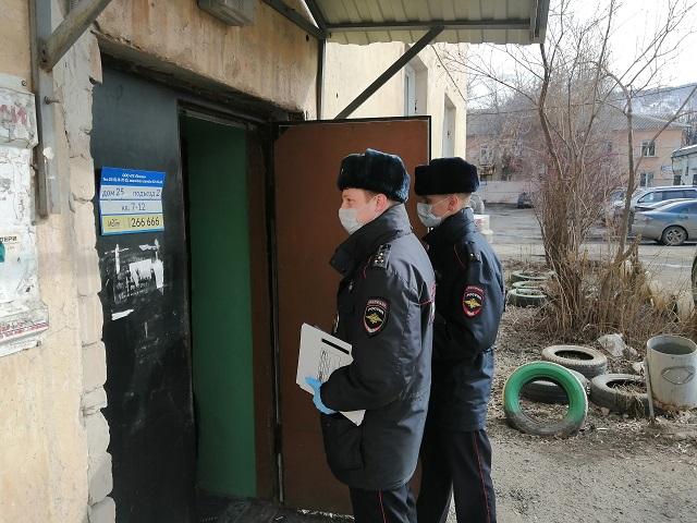 На Южном Урале мужчину оштрафовали за фейковый пост о коронавирусе