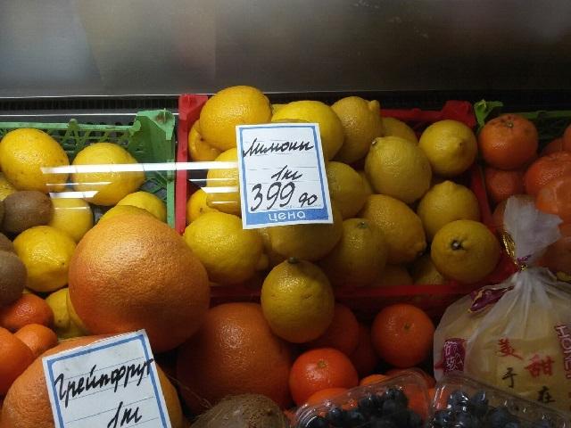 Жители Челябинской области жалуются на взлетевшие цены на лимоны и имбирь