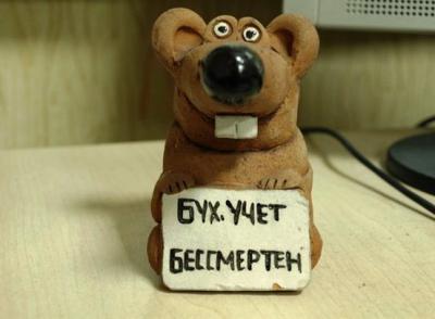 На Южном Урале трем специальностям будут обучать только за деньги