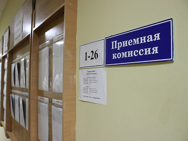 Для поступления в российские вузы понадобится электронная подпись