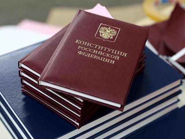 Всероссийское голосование по поправкам к Конституции РФ состоится 1 июля