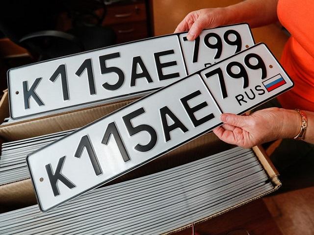 Новые коды регионов появятся на российских автомобильных номерах
