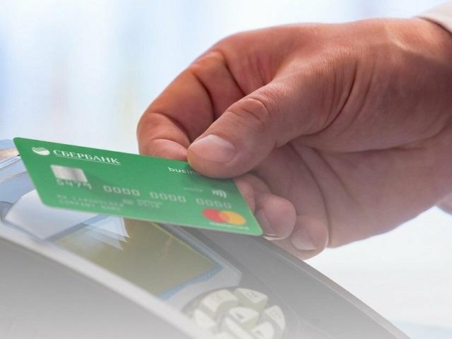 Сбербанк в Челябинске за день  выдал 110 кредитов на возобновление бизнеса под 2%