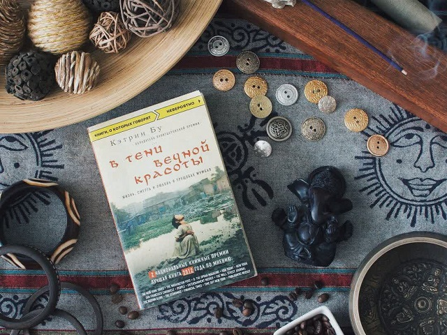 23 книги для тех, кто мечтает о путешествиях