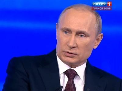 Владимир Путин говорил сегодня с российским народом