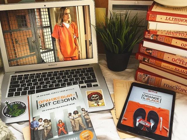 22 книги, по которым сняли фильмы и сериалы