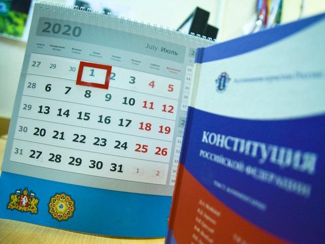 В России началась очередная сокращённая рабочая неделя