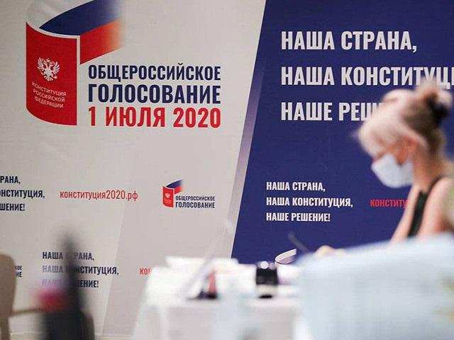 Итоги голосования по поправкам в Конституцию в Челябинской области