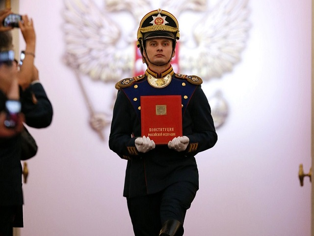 Поправки к Конституции РФ вступили в силу