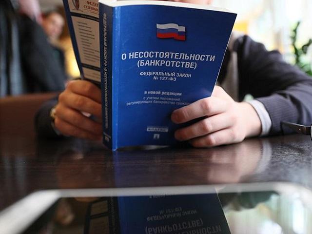 Число банкротов в Челябинской области выросло почти в два раз