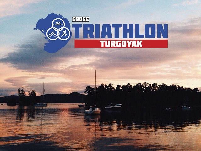 Триатлон «Тургояк» пройдет в формате тренировки